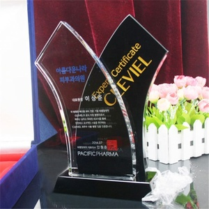 Free Design sports shield book crystal trophies medal awards for music dance taekwondo