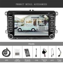 Bluetooth Car Cd Gps-Bluetooth Car Cd Gps Manufacturers, Suppliers