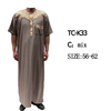 /product-detail/new-wholesale-ethnic-clothing-muslim-kurta-designs-62075417528.html