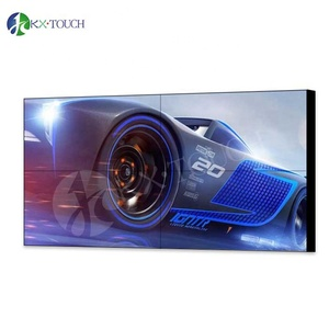 55 inch 1.7mm splicing screen Conference room large screen display LCD splicing screen TV wall