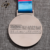 Shuanghua zinc alloy metal silver marathon medals custom medal with own design