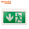 Led Board Emergency Conversion Kit Vintage Metal Exit Sign