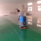 nice Price Ride type Battery Power Floor Washing Scrubbing Cleaning Machine with CE certification
