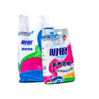 Bleach Detergent Type washing powder 3.25KG SACHET BAGX4PC WITH CUP