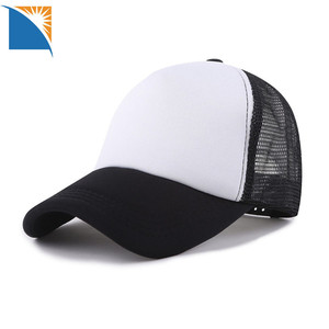 f2640677860 Summer Mesh Cap Plain 5 Panel White Foam Trucker Baseball Cap trucker hat  blanks