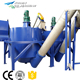 KOOEN Used hdpe plastic bottle washing recycling machine / plant / line