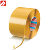 Similar to Tesa 4970 Heat-resistant acrylic adhesive PVC double sided filmic tape