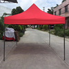 China made trade show outdoor canopy tent 3x3 pop up folding tent
