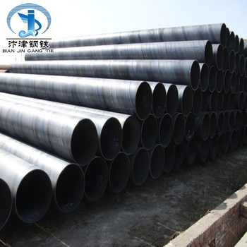Cheap price pipelines SSAW pipe API ERW mild carbon spiral welded steel pipe