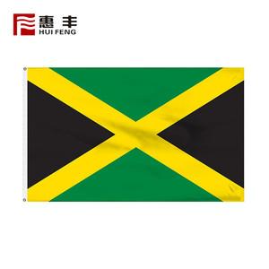 custom country Jamaica flags sale 3 x 5 , Polyester Jamaica flag