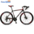 New products 2019 variable speed race bike 21 / 27 speed 700C road racing bike road bicycle