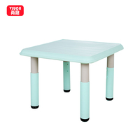 New School Plastic Table And Chair For Kids,Kids Plastic Table