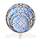 Blue Wholesale Ceramic 12 inch Charger Plate Wedding Rental With Logo