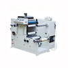 RY320-1C One Colour Automatic Label Flexographic Printing Machine