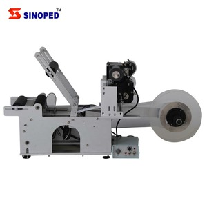 For Plastic Buckets Rollers Labeling Machine Spare Parts
