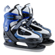 New style leisure type synthetic leather upper ice skates for boys and girls