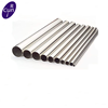railing round shaped tube 202 price in pakistan square aisi 360 201 grade 304l harga 304 seamless stainless steel pipe 310s