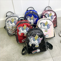 Korean Children'S Backpack Spring And Summer New Cute Small Backpack Tide Boys And Girls Sequins Student Bag