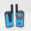 /product-detail/long-range-two-way-radios-travel-walkie-talkie-10-km-for-backpacker-62098591382.html
