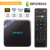 [Amlogic S905W] Pendoo x8 mini s905w android 7,1 caja de tv quad core 4 K hd set top caja