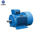 Y2-315L2-2 High Efficiency Three-phase electric ac induction motor 200kw