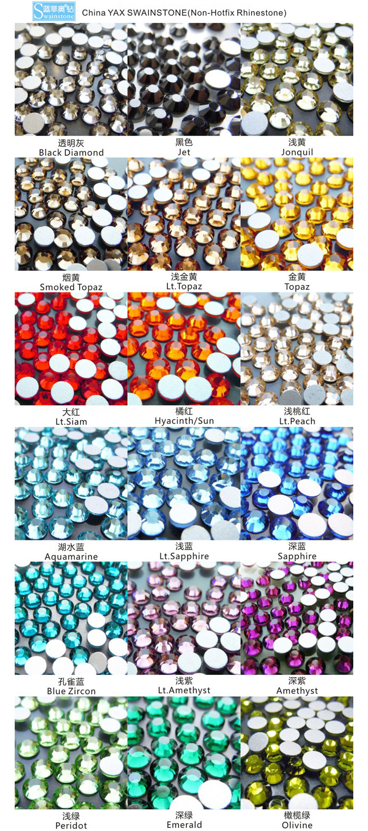 S0816 SS6 2MM SS8 2.5MM rainbow crystals flat foil back crystals no glue 1440pcs rainbow ab color ss6 flatback crystals