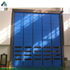 Factory Directly China Supplier High Speed Stacking Doors