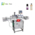 Oral liquid small plastic glass bottle filling machine