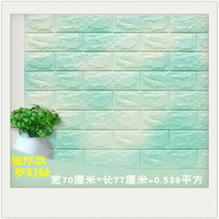 2017 New Product Xpe Foam 3d Wallpapers/brick Design 3d Wall Sticker