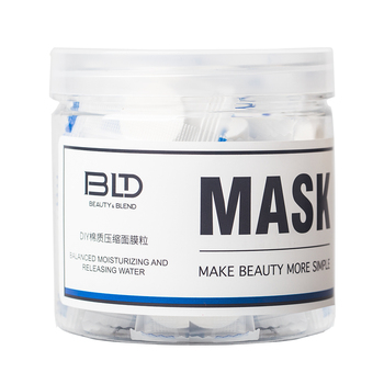 46 pcs DIY Disposable Mask Natural Silky Thin Facial Skin Care Compressed Mask