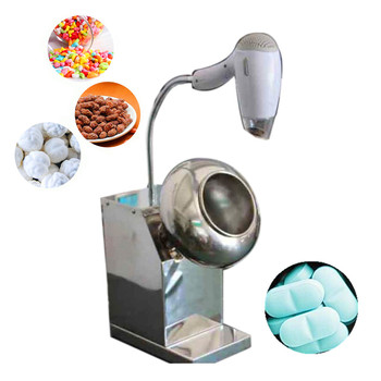 Hot Selling sugar coating machine for candy nut(whatsApp/wechat:86 15639144594)