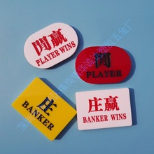 Acryl Alle in taste, Dealer button, <span class=keywords><strong>casino</strong></span> poker chips