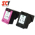 Supricolor Factory direct sell good price replacement for hp cartridge 301