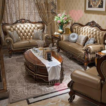 2017 New Sofa Set Clic Wood Frame Leather