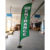 2019 Yizhan Supply Fabriek Reclame Traan Flying Custom Banner Strand Vlag