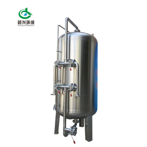 Industrial stainless steel Water filter machine price/activated carbon / sand media filter for waste water treatment plant