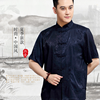 tang suit for men chinese 2018 good selling quality