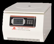 Benchtop prp lab blood ultra medical manual temperature