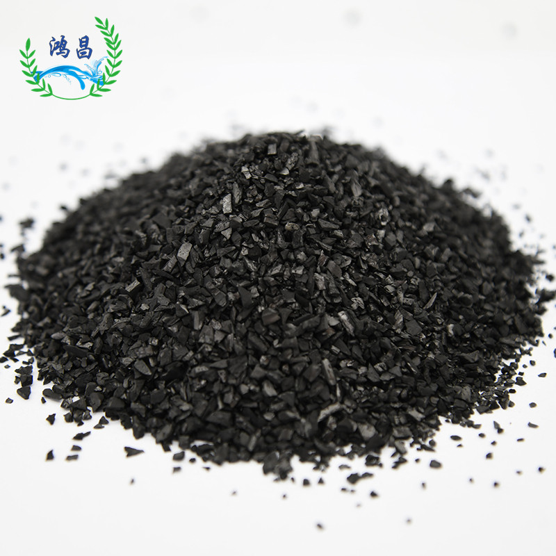 20-40mesh coconut shell charcoal <strong>activated</strong> <strong>carbon</strong> <strong>granular</strong> for water filter