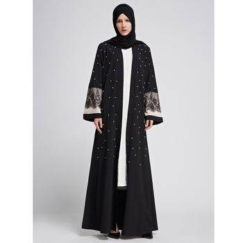 Muslim dress 2019 abaya designs dubai picture for islamic clothing