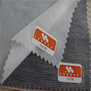 (7047WG)Clothing PA Double Dot Stitch Bonded Nonwoven Interlining Fabric