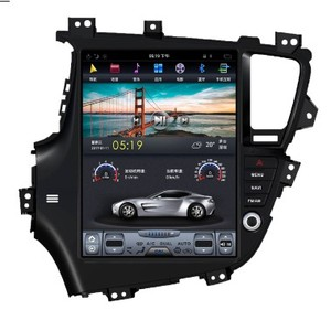 "tesla style Vertical screen android 7.1 12.1"" car dvd for kia K5/optima in car video gps navigation"