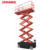 12M lifting Height Full Electric Mobile Platform Scissor Lift for Aerial Working
