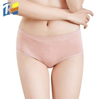 Factory directly multi colors breathable ladies seamless women panty knitted underwear