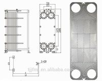 Stainless Steel 304 Plate Heat Exchanger/brazed plate heat exchanger/plate heat exchanger gasket