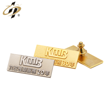 Factory Custom matte gold silver brass maker metal emboss name brooch pin badge