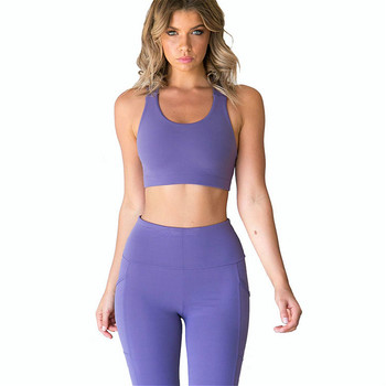 Sports Bra | Basic Stripes Nude Pink | Top Rio Shop
