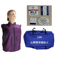Human Electronic Half-body CPR Training Manikin models for cpr dummy first aid training