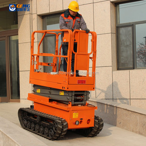 12m Aerial Man Lifts, 12m Aerial Man Lifts Suppliers and