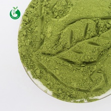 Private label green tea powder matcha cosmetic
